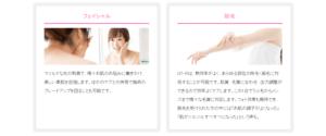 株式会社コンフォートジャパンの画像3